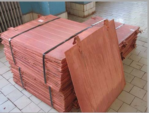 Copper Cathode Sheets - View Specifications & Details of Copper