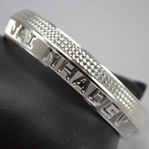 Silver Kada - Punjabi Name Kada Wholesaler from New Delhi