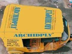 Auto Top Advertising
