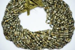 Cats Eye Faceted Rondelle Beads Strand