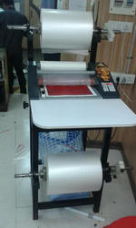 360mm Roll Lamination With Stand