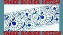 Pencil Sketch Embroidery Saree Border Designs