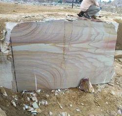 Rainbow Sandstone Blocks