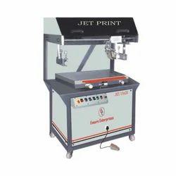 PCB Printing Machine - PCB Printing Machinery Latest Price