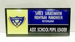 School Badge Rectangle