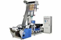 Mini LDPE Film Plant