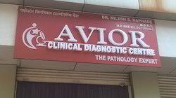 ACP Cladding Signage