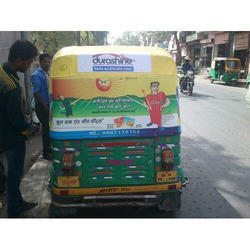 Vinyl Auto Hood Advertising Service, in Pan India, Mode Of Advertising: Offline