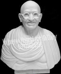 Gandhi Sculpture