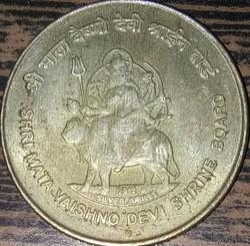 Old Coins in Indore, पुराने सिक्के, इंदौर, Madhya