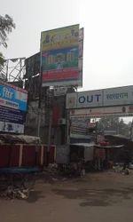 Railway Hoarding Advertising