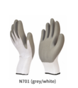 Foam Nitrile Coating Gloves
