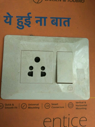Electric Switch