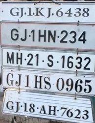 Car Number Plate In Ahmedabad कार नंबर प्लेट अहमदाबाद Gujarat Car Number Plate Car