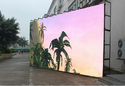 P 10 DIP  Outdoor LED Display