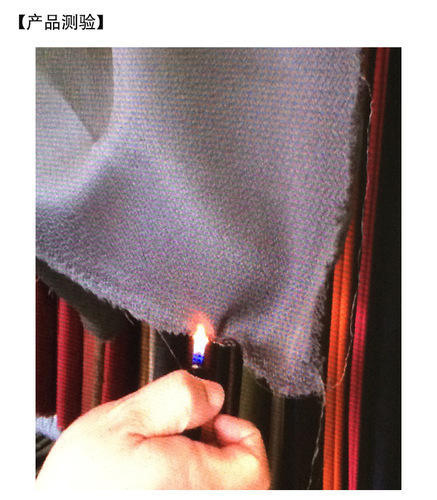 fire retardant fabrics essay Shop flame retardant drapery fabric at onlinefabricstorenet everyday low prices with fast, free shipping.