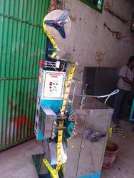 Automatic Sachet Packing Machine For Shrub