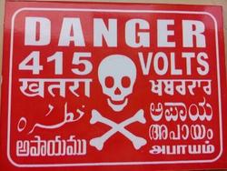 Danger Board at Best Price in India