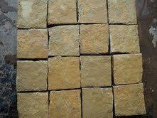 Yellow Cobble Granite Stone