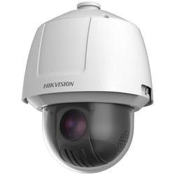 Network IR PTZ Dome Camera