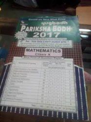 Pariksha Bodh