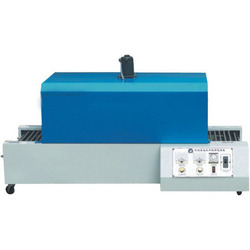 Small Size Shrink Wrapping And Packing Machine
