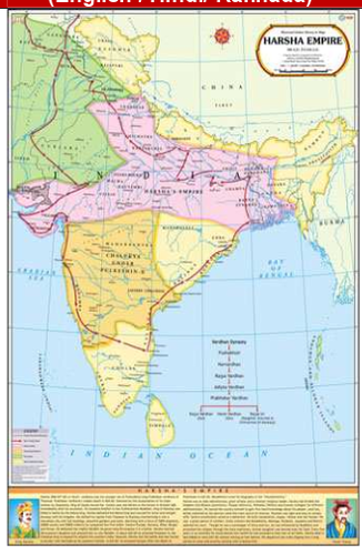 Historical map of india gurudutt shaleya sahitya manufacturer in historical map of india gumiabroncs Images