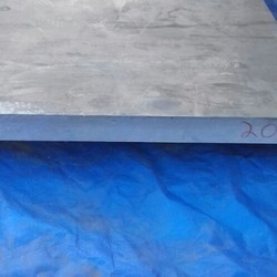 Aluminium ENAW-AlZn5.5MgCu Plates & Sheets (EU EN, DIN, WNR)