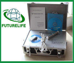 Full Body Sub Health Analyzer Latest