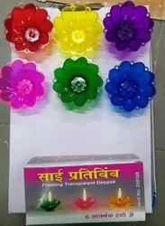 Sai Pratibimbh Floating Diya