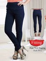 Broad Belt Plain Jeggings