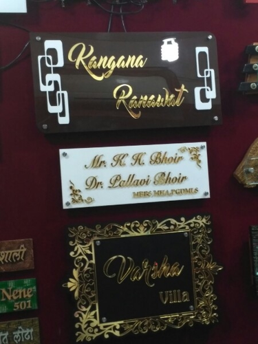 Sanghvi Arts - Manufacturer of English Name Plate & Multiple