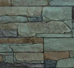 Mossy Oak Altaria Artificial Stone