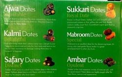 Saudi Arabian Dates
