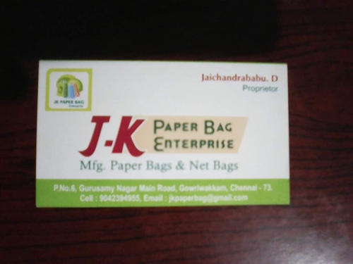 Business card business visiting cards manufacturer from chennai business visiting cards colourmoves