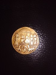 Very Rare 1740 Ram Darbar Token Coin