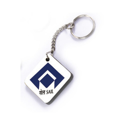 Memento Trophy Key Ring