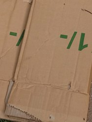 Corrugated Used Box