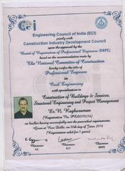 ECI Certificate