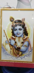 Lord Krishna Image Tiles