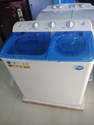 LG Manual Washing Machine