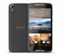 Htc Desire 828 32 Gb Dual Sim Dark Grey