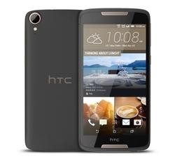 HTC Desire 828 32 GB Dual Sim Dark Grey