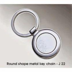 Round Shaped Keyring