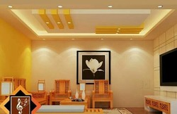 Perfect POP Decorators For Contractors For Residential
