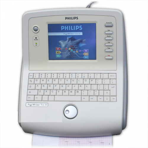 Philips ECG Machine - Buy and Check Prices Online for Philips ECG
