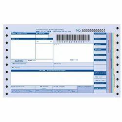 Barcode Airways Bills