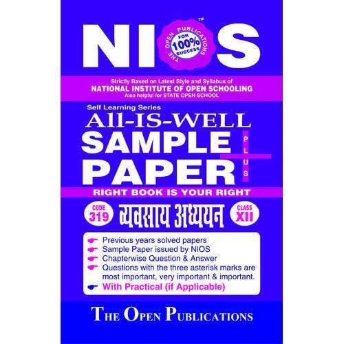 nios business studies sample paper sample question papers the  nios business studies sample paper