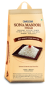 Sona Masoori Steam Rices