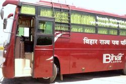 Online Bus Seat Booking Service